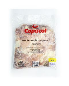 Capacol Chicken Leg S/L B/L