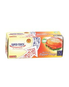 SUPER TOUCH Oxo Bio- Zipper Bags 21 X 18 Cm