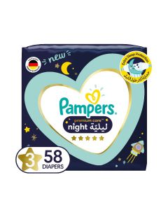 Pampers Premium Care Night Diapers, size 3, 7-11kg, 58 count