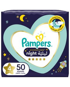 Pampers Premium Care Night Diapers, size 4, 10-15kg, 50 count