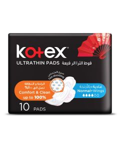 KOTEX ULTRA-THIN PADS NORMAL WITH WINGS 10 SANITARY PADS
