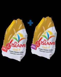 AL ISLAMI CHICKEN GRILLER TWIN PACK