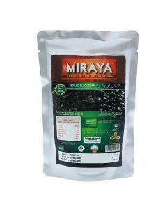 MIRAYA BOILED URAD DAL 200 GM