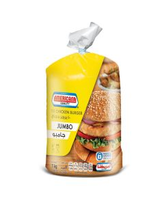 Americana Chicken Burger(10 PCS) 1kg