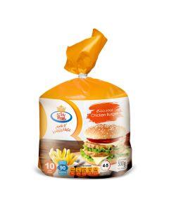 Americana ROYAL Chicken Burger(10 PCS) 500 gm