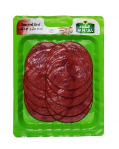 Almasa Skinpack Smoked Beef  200 gm